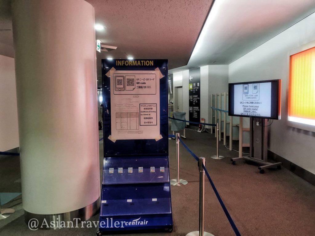 コロナ禍のセントレア空港