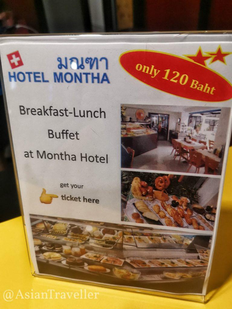 ホテルマンス hotel montha 食事