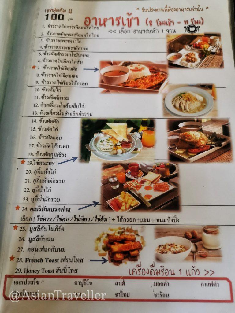 The Chiangmai Old Town  レストラン